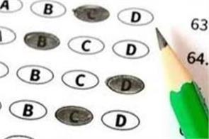 ssb hc answer key 2021 ssb head constable exam answer key released