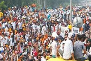 farmers protest opposition