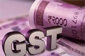 gst compensation payment to states and extension of additional