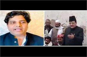 imran pratapgadi furious after sp mp st hasan called muslims for sale