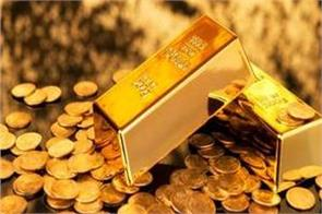 great chance to buy cheap gold check price and online offer