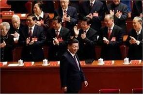 china stripped the right to military decisions from the cabinet gave to jinping