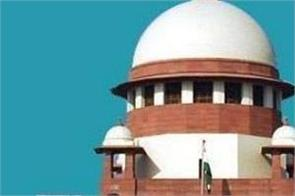 national news punjab kesari supreme court v ramasubramaniya jal