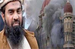 us urges pak to hold terrorist lakhvi accountable for mumbai attacks