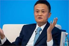 jack ma s return did not even bring back the stock market