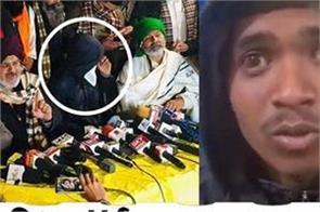 national news punjab kesari haryana kundli border yogesh police