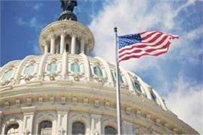 us parliament session to begin amid corona crisis