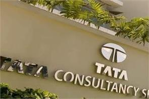 tcs created history overtaking reliance the company with the highest mcap