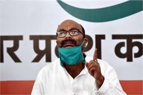 ajay lallu said on the farmers movement  sc did what