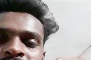 national news punjab kesari maharashtra facebook dhule police hospital