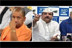 aap attack on badaun gang rape case said yogi government