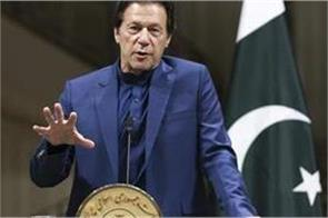 imran khan shuts down free wi fi project in pak s punjab