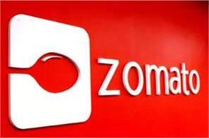 ahead of ipo zomato nears 500 million fundraising round