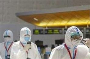 national news punjab kesari bharat biotech corona virus covaxine vijayawada