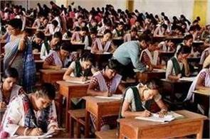 45 lakh children studying 5th standard get 60 percent number school
