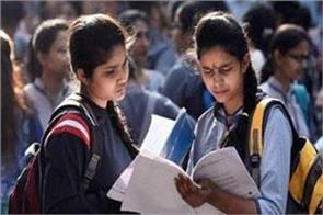 rajasthan board s 10th 12th examinations will start from may 15