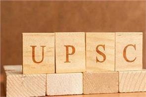 upsc schedules engineering service exam interview round