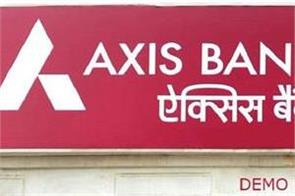 millions robbed from axis bank in daylight