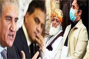 qureshi says pti govt won t resign on opposition s demand