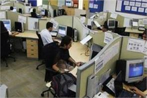 services sector activities increased at a slow pace staff recruitment stopped