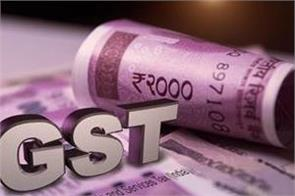 gst collection reached record high of rs 1 15 lakh crore