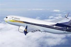 jet shares up 500 percent on hopes of improvement