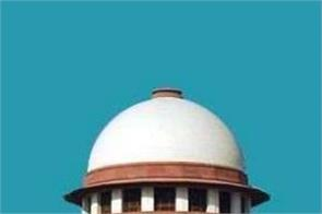 national news punjab kesari kunal kamra supreme court