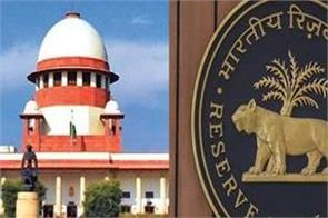 rbi told sc it is not its responsibility to audit members