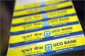 uco bank reported net profit of 35 crore in december quarter