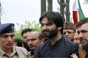 yasin malik rubia saeed kidnaping case