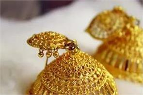 gold and silver became expensive this week know prices