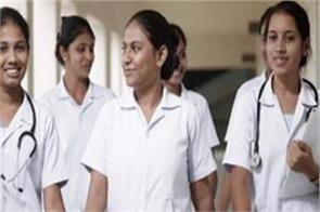 recruitment on 4102 posts of staff nurse in bihar 20 january last date