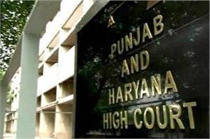 security sought to stay with bf without divorce high court fined 25 thousand