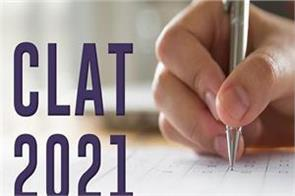 clat 2021 clat exam will now be held on june 13 instead of may 9