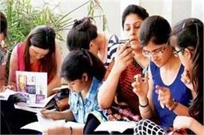 answer of up nhm recruitment examination released