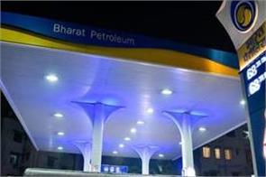 government wants to raise rs 90 000 crore by selling stake in bpcl