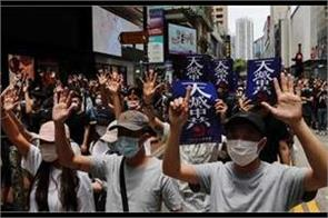 us canada uk australia condemn hong kong arrests of activists