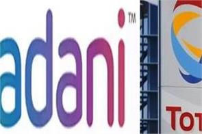 total of france bought 20 stake in adani green energy