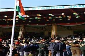 republic day celebrtaed in jammu kashmir amid high security