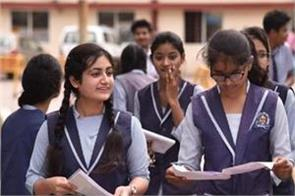 odisha government announces fees students participating 10th exam