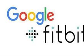 google completes 2 1 billion acquisition of fitbit