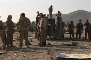 12 killed in blasts across afghanistan