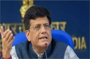 india to achieve 5 000 billion economy by 2025 goyal