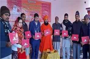 researcher character book  baba laxman das character released