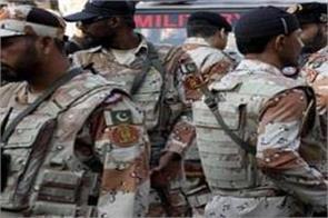 11 soldiers injured in bomb blast in pakistan