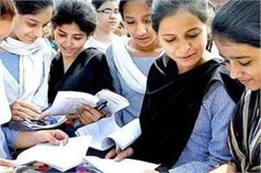 jharkhand board released paper of 10th board exam