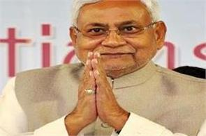 cm nitish s big statement  cabinet expansion will not happen tomorrow