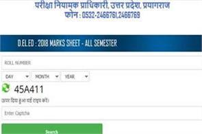 up dled semester result released check here