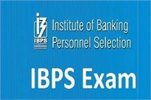 ibps clerk prelims exam result released