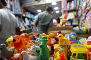 government may announce policy for toy sector in the budget